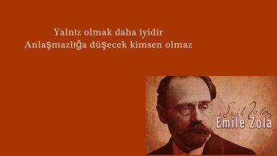 Photo of Emile Zola Sözleri