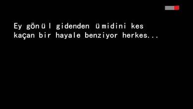 Photo of Anlamlı Sözler 2021